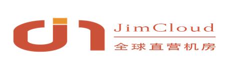 暖春大促!JimCloud云服务器五折特惠! JimCloud物理机整场7折插图1