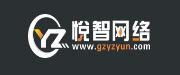 悦智网络-香港cn2 VPS 阿里云线路 双十一云购嗨翻天,四川德阳高防,大连高防欢迎抢购,超实惠啊