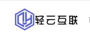轻云互联-双十一香港云服务器大促销,香港轻量级折后仅22元月,美国圣何塞回程三网CN2,美国活动机仅19.36元/月