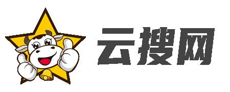 云搜网-主机测评_免费虚拟主机_免费服务器_免费cdn