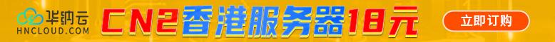 ZJI新上中国香港一机三线(葵湾/阿里云服务器/华为云服务)网络服务器,八折月付80零元起插图