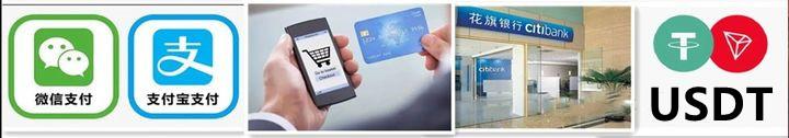 阿里云国际站账号申请验证实例教程-不用PayPal透支卡-无门坎申请注册支付适用U币插图7