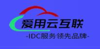 爱用云互联-服务器租赁,现阶段有中国、中国香港、英国、日本、韩、中国台湾、VPS、物理机,三网CN2,选购2天内不满意能够退货,IP可免費拆换!插图1